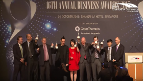 16th Annual Business Awards Highlights
